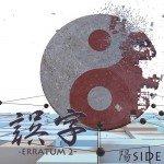 Cover : 誤字EP2